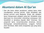 akuntansi dalam al qur an1
