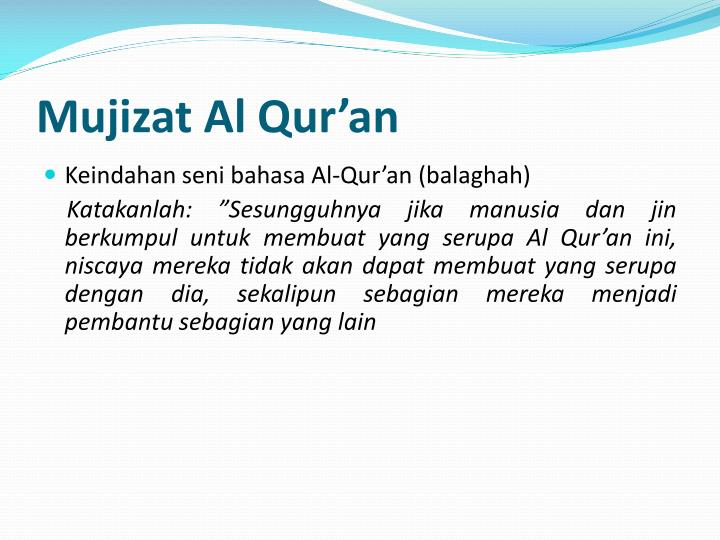 Mujizat Al Qur'an
