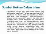 sumber hukum dalam islam1