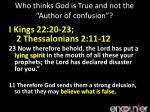 who thinks god is true and not the author of confusion