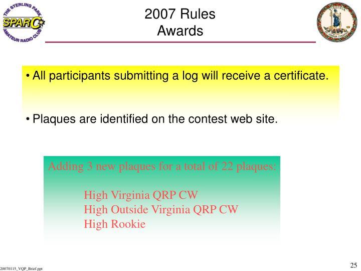 2007 Rules