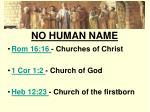 no human name