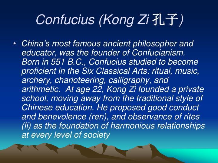 Confucius (Kong Zi
