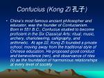 confucius kong zi