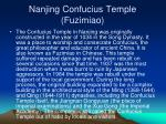nanjing confucius temple fuzimiao