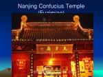 nanjing confucius temple fuzimiao1
