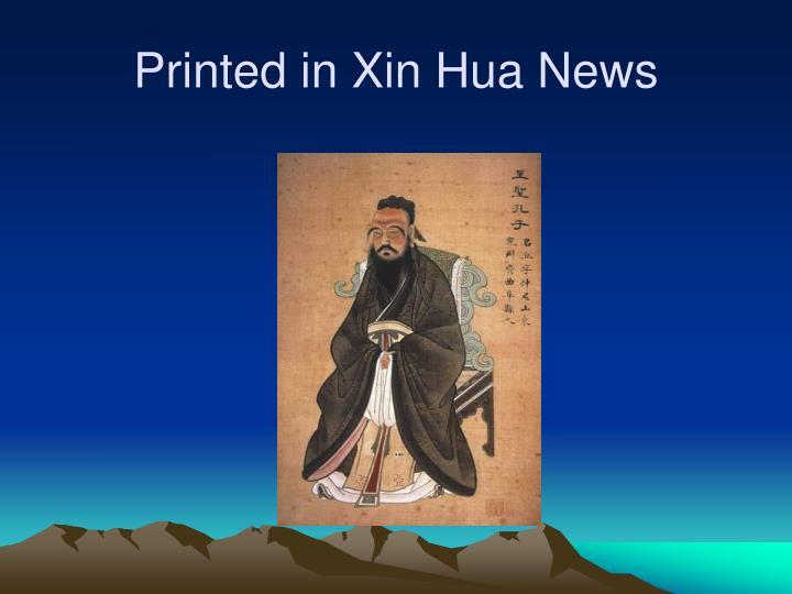 Printed in Xin Hua News