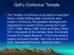 qufu confucius temple