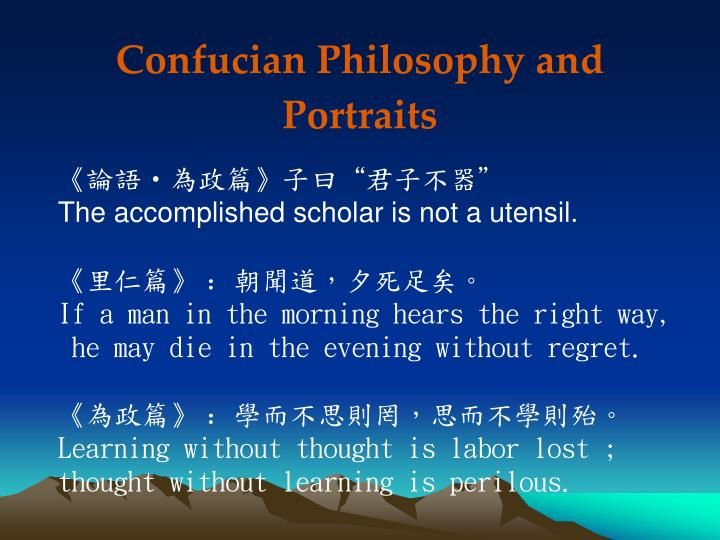 Confucian Philosophy and Portraits