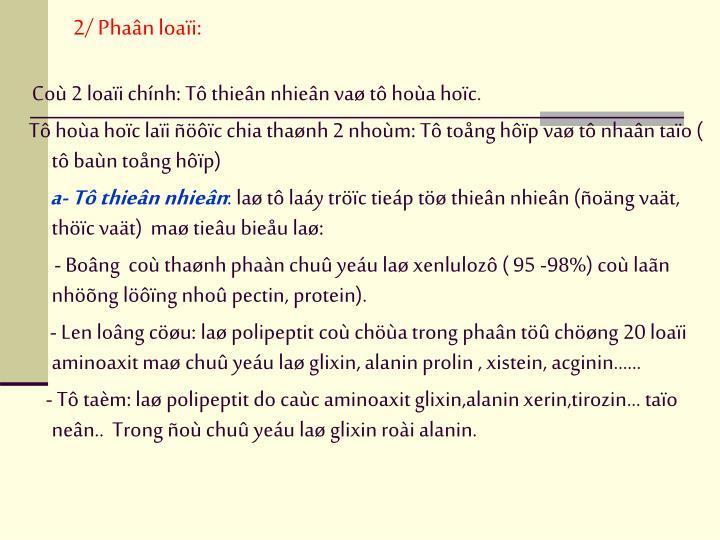 2/ Phan loai: