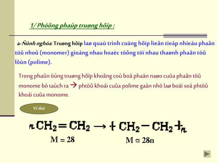 1/ Phng phap trung hp :