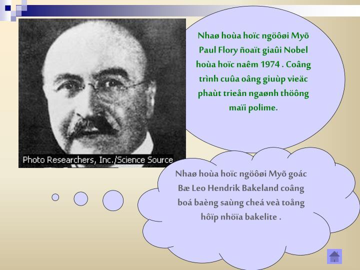 Nha hoa hoc ngi My Paul Flory oat giai Nobel hoa hoc nam 1974 . Cong trnh cua ong giup viec phat trien nganh thng mai polime.