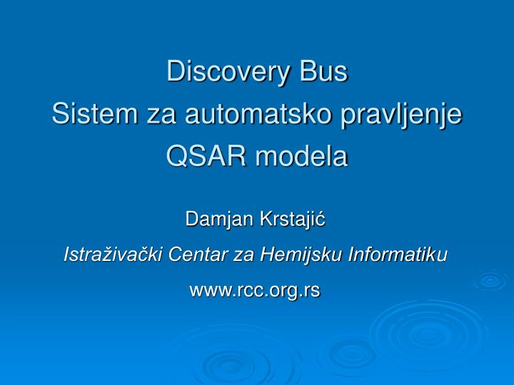Discovery Bus