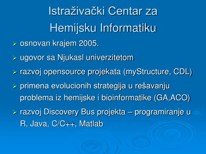 Istraživački Centar za