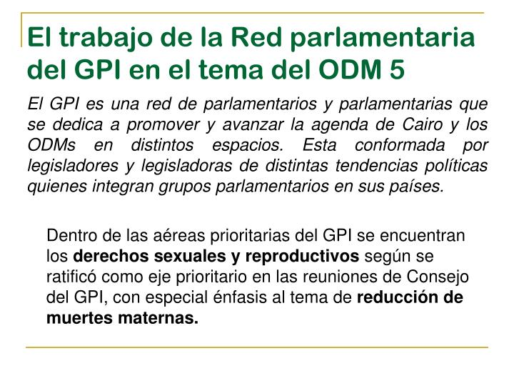 El trabajo de la Red parlamentaria del GPI en el tema del ODM 5