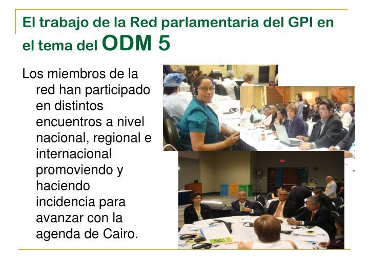 El trabajo de la Red parlamentaria del GPI en el tema del