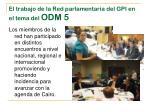 el trabajo de la red parlamentaria del gpi en el tema del odm 51