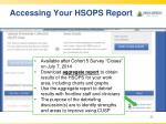 accessing your hsops report