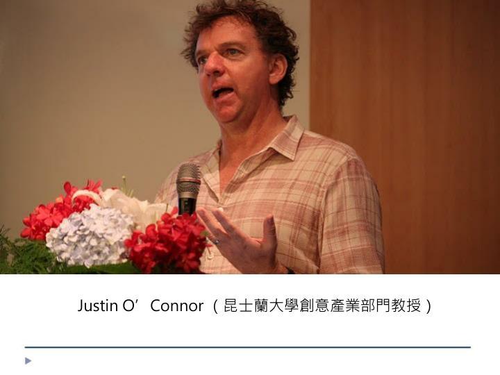 Justin O'Connor