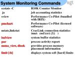 system monitoring commands1