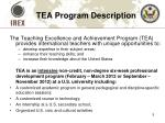 tea program description