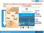 efforts to address corruption need coordinated application of two basic strategies
