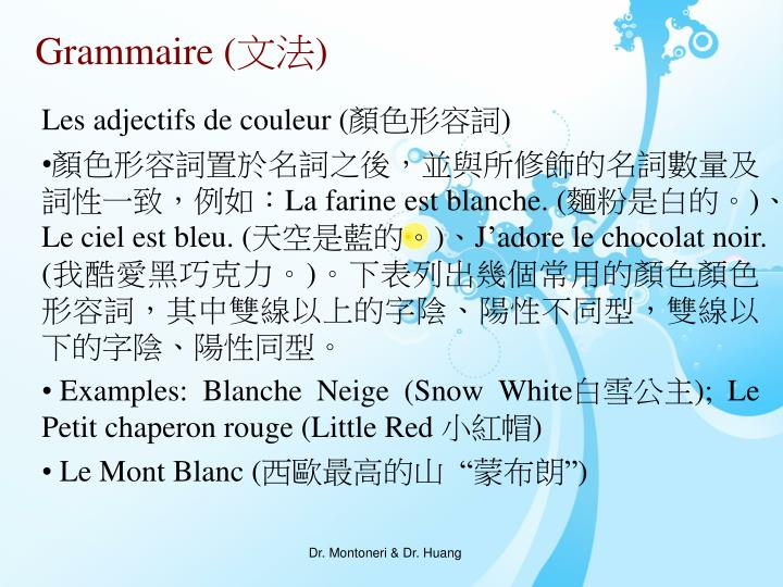 Les adjectifs de couleur (