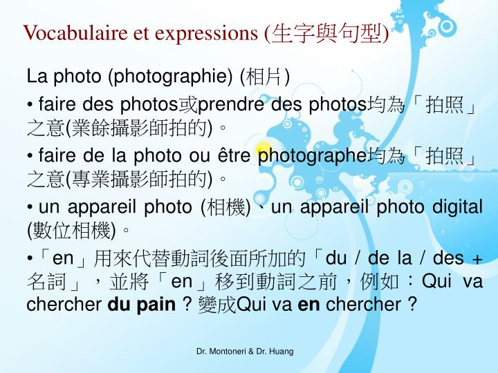La photo (photographie) (