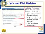 club und distriktdaten