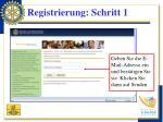 registrierung schritt 1