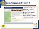 registrierung schritt 3