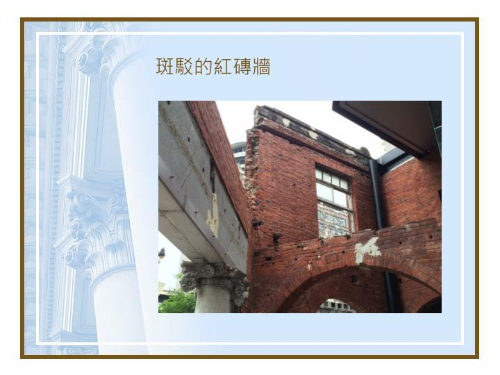 斑駁的紅磚牆