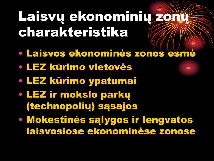 Laisvų ekonominių zonų charakteristika