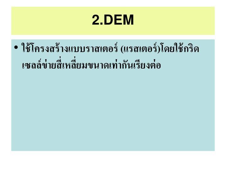 2.DEM
