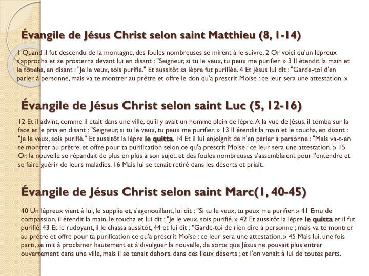 Évangile de Jésus Christ selon saint
