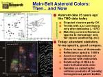 main belt asteroid colors then and now