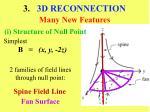 3 3d reconnection