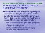 second reason of theory noninformativeness an asymptotic convergence of successive iterations