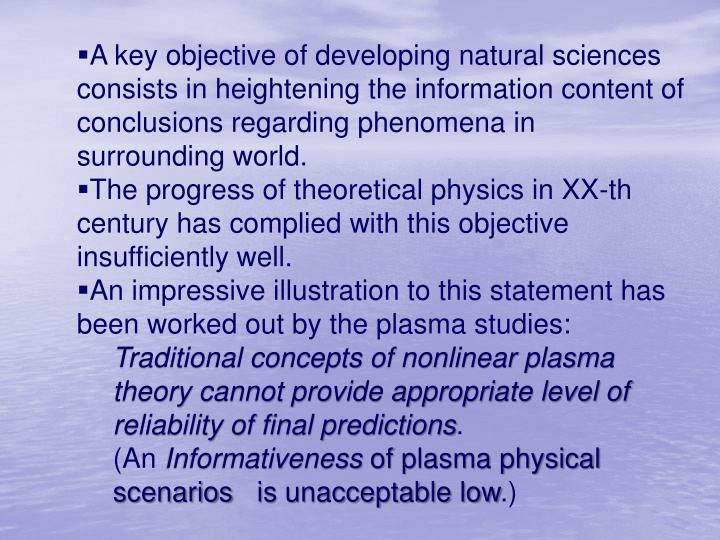 A key objective of developing natural sciences consists in heightening the information content of co...