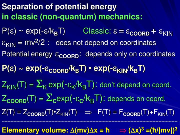 Separation of potential energy