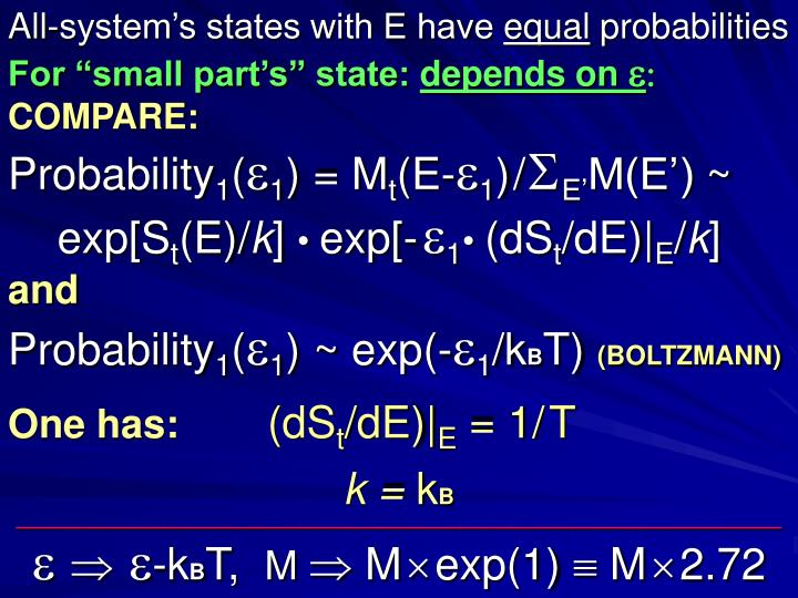 All-system's states with E have