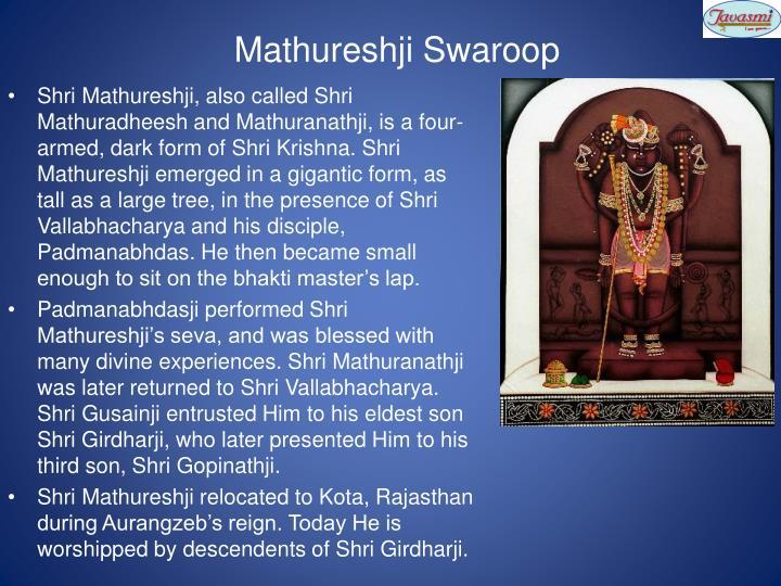 Mathureshji Swaroop