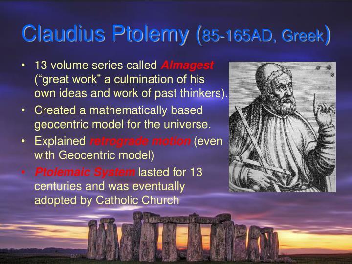 Claudius Ptolemy (