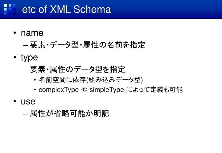 etc of XML Schema