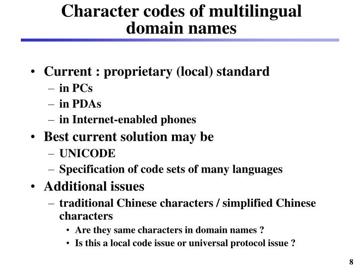 Character codes of multilingual