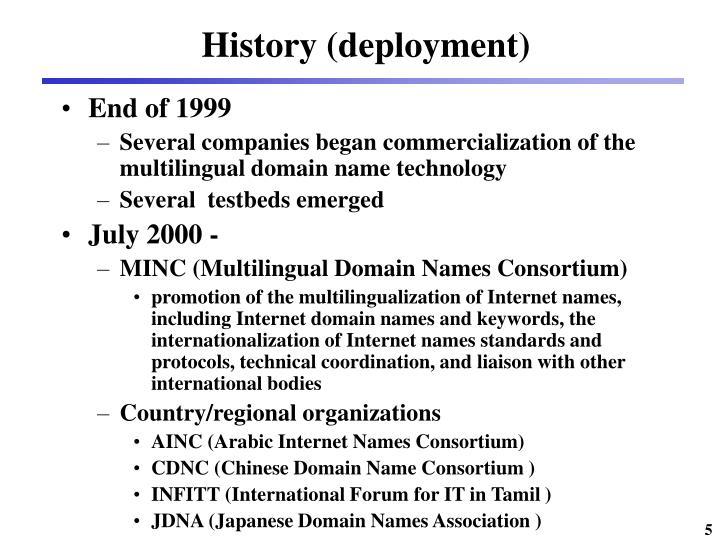 History (deployment)