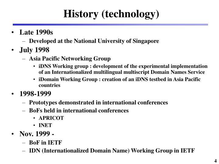 History (technology)