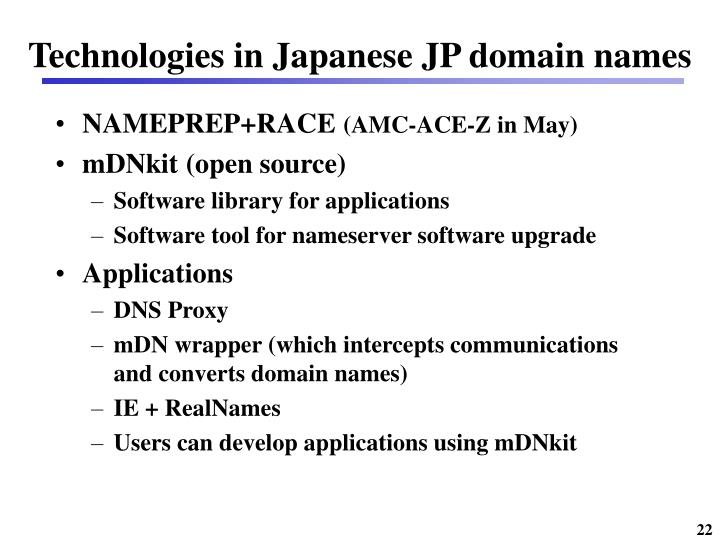 Technologies in Japanese JP domain names