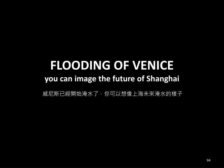 FLOODING OF VENICE