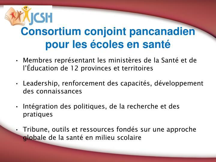 Consortium conjoint pancanadien pour les écoles en santé